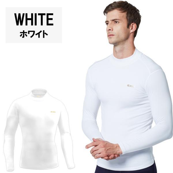 防寒インナー アンダーシャツ 長袖 丸首 ハイネック 防寒 ロングタイツ メンズ 上下セット 防寒着 アンダーウェア コンプレッションウェア EXIO エクシオ|fuerzajapan|18