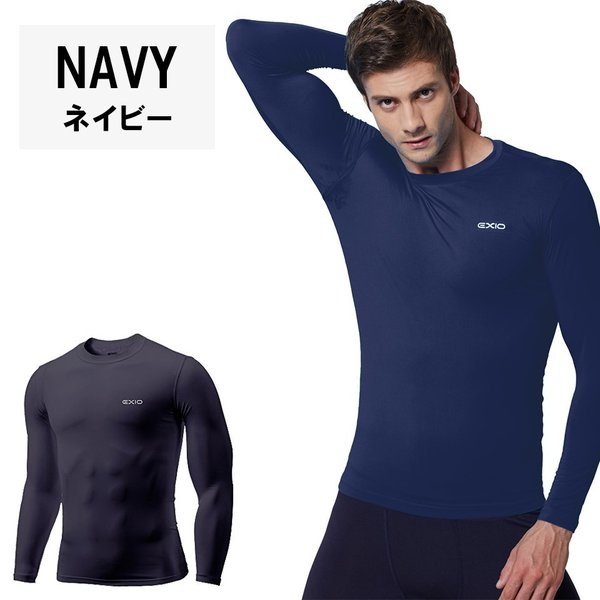 6dab353e33eb5 ... アンダーシャツ 長袖 丸首 メンズ 接触冷感 冷感インナー コンプレッション インナーシャツ アンダーウェア ...