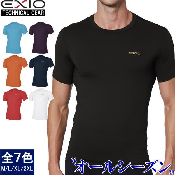 アンダーシャツ 半袖 丸首 メンズ 接触冷感 冷感インナー コンプレッション インナー シャツ コンプレッションウェア インナーシャツ 野球 全8色 EXIO エクシオ|fuerzajapan