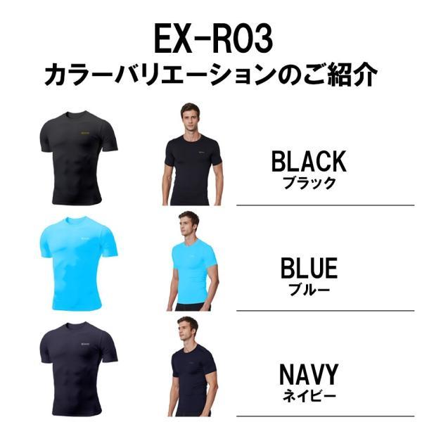 アンダーシャツ 半袖 丸首 メンズ 接触冷感 冷感インナー コンプレッション インナー シャツ コンプレッションウェア インナーシャツ 野球 全8色 EXIO エクシオ|fuerzajapan|11