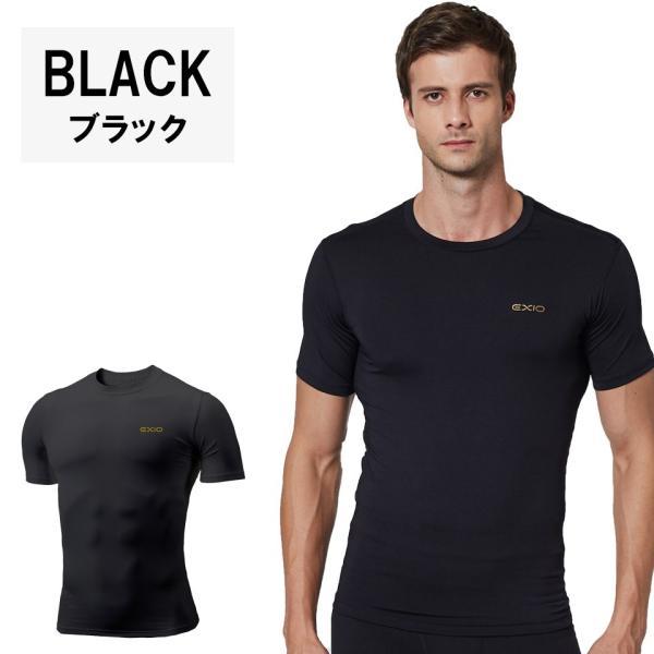 アンダーシャツ 半袖 丸首 メンズ 接触冷感 冷感インナー コンプレッション インナー シャツ コンプレッションウェア インナーシャツ 野球 全8色 EXIO エクシオ|fuerzajapan|13