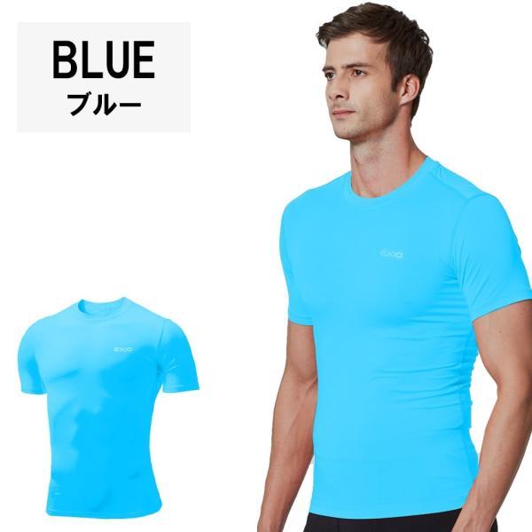 アンダーシャツ 半袖 丸首 メンズ 接触冷感 冷感インナー コンプレッション インナー シャツ コンプレッションウェア インナーシャツ 野球 全8色 EXIO エクシオ|fuerzajapan|14