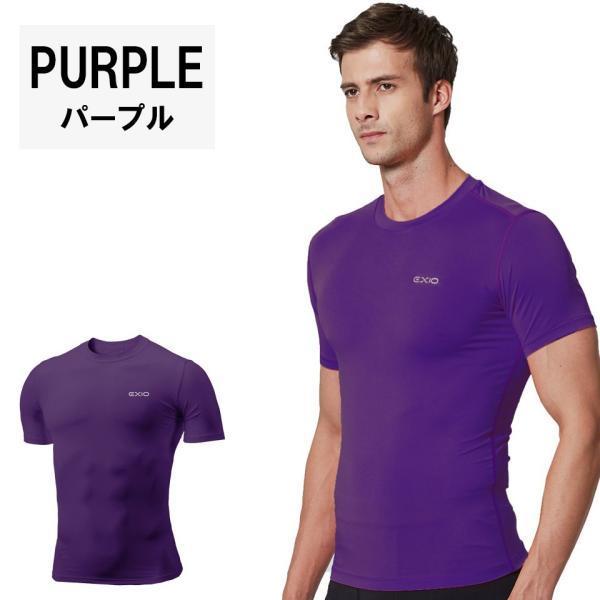 アンダーシャツ 半袖 丸首 メンズ 接触冷感 冷感インナー コンプレッション インナー シャツ コンプレッションウェア インナーシャツ 野球 全8色 EXIO エクシオ|fuerzajapan|17