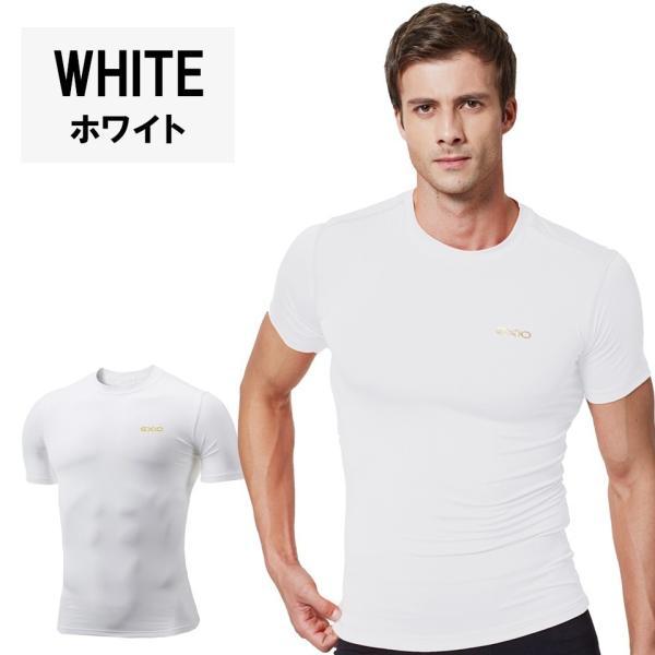 アンダーシャツ 半袖 丸首 メンズ 接触冷感 冷感インナー コンプレッション インナー シャツ コンプレッションウェア インナーシャツ 野球 全8色 EXIO エクシオ|fuerzajapan|19