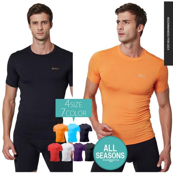 アンダーシャツ 半袖 丸首 メンズ 接触冷感 冷感インナー コンプレッション インナー シャツ コンプレッションウェア インナーシャツ 野球 全8色 EXIO エクシオ|fuerzajapan|05