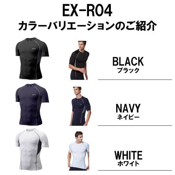 アンダーシャツ 半袖 丸首 メンズ 接触冷感 冷感インナー コンプレッション インナー コンプレッションウェア 野球 全3色 サイドメッシュ仕様 EXIO エクシオ fuerzajapan 11