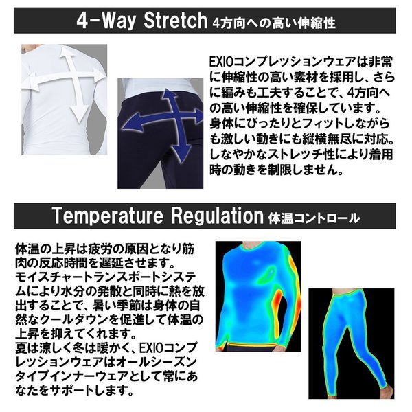 アンダーシャツ 長袖 ハイネック メンズ 接触冷感 冷感インナー コンプレッション インナー インナーシャツ ゴルフウェア ゴルフ 野球 全8色 EXIO エクシオ|fuerzajapan|10