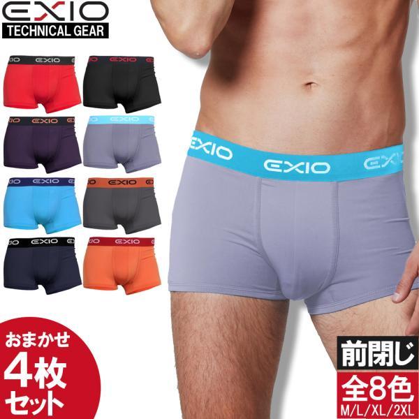 ボクサーパンツ メンズ セット おまかせ 4枚 ブランド アンダーウェア おしゃれ ローライズ パンツ お試し ポイント消化 送料無料 4サイズ 全8色 EXIO エクシオ|fuerzajapan
