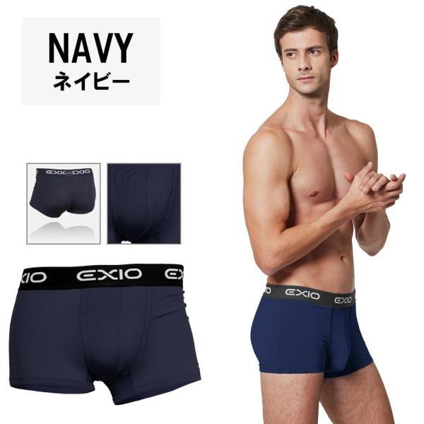 ボクサーパンツ メンズ セット 単色 4枚 ブランド アンダーウェア おしゃれ ローライズ パンツ お試し ポイント消化 送料無料 4サイズ 全8色 EXIO エクシオ fuerzajapan 14