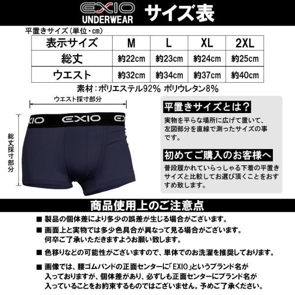 ボクサーパンツ メンズ セット 単色 4枚 ブランド アンダーウェア おしゃれ ローライズ パンツ お試し ポイント消化 送料無料 4サイズ 全8色 EXIO エクシオ fuerzajapan 18