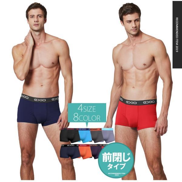 ボクサーパンツ メンズ セット 単色 4枚 ブランド アンダーウェア おしゃれ ローライズ パンツ お試し ポイント消化 送料無料 4サイズ 全8色 EXIO エクシオ fuerzajapan 05