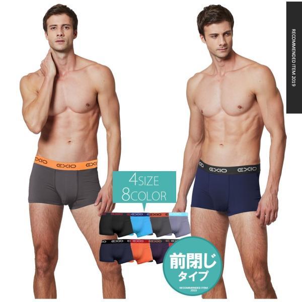 ボクサーパンツ メンズ セット おまかせ 4枚 ブランド アンダーウェア おしゃれ ローライズ パンツ お試し ポイント消化 送料無料 4サイズ 全8色 EXIO エクシオ|fuerzajapan|05