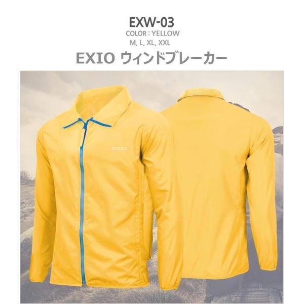ウインドブレーカー ウィンドブレーカー アウター ジャージ 防寒着 スポーツ トレーニングウェア 全9色 EXIO エクシオ fuerzajapan 04