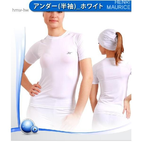 在庫処分大特価 HENRI MAURICE アンダーウェア 半袖  女性用 |fuerzajapan|02