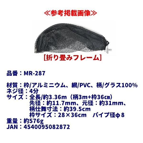 ベルモント  ランガンアタック 小継玉の柄 3000SET (SS)  MR-287