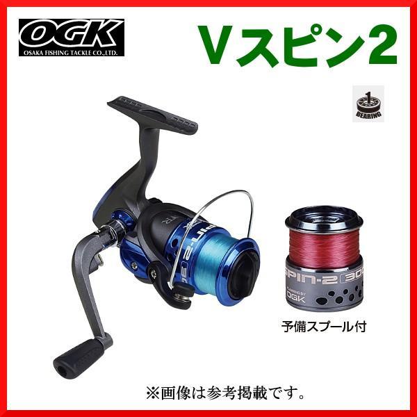 OGK  Vスピン2 ( 予備スプール付 )  2000