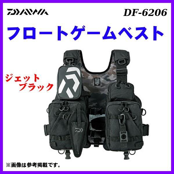 Daiwa Flottant Gilet Flotteur Jeu Jet Black DF-6206 Free Size Japan NEW