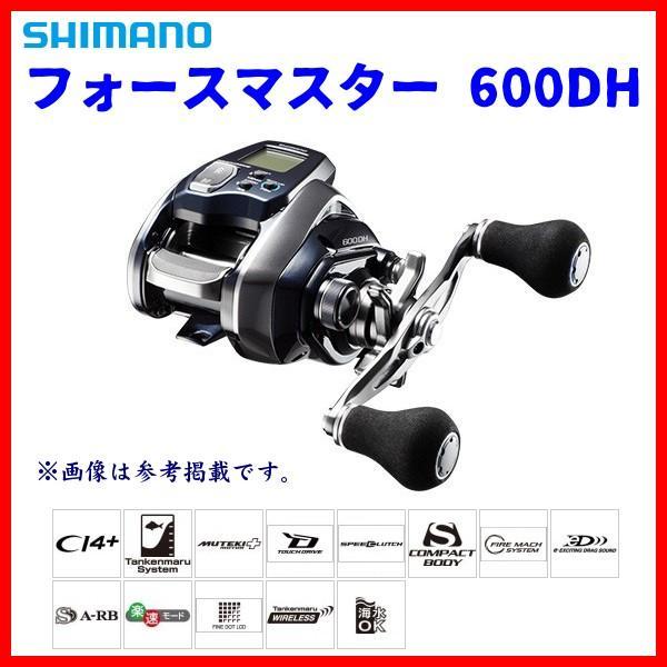 シマノ  18 フォースマスター 600DH  リール  電動リール  Ξ