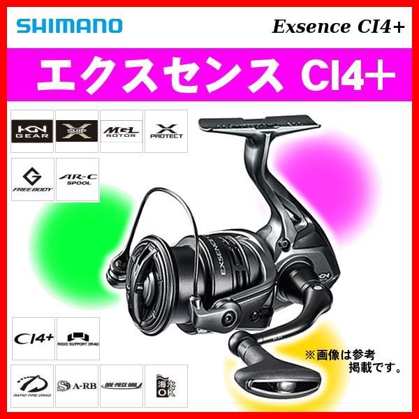C3000MHG From Japan Shimano 18 Exsence CI4