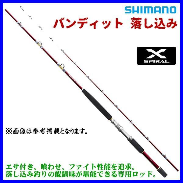 シマノ  18 バンディット 落し込み  MH240  ロッド  船竿   @200