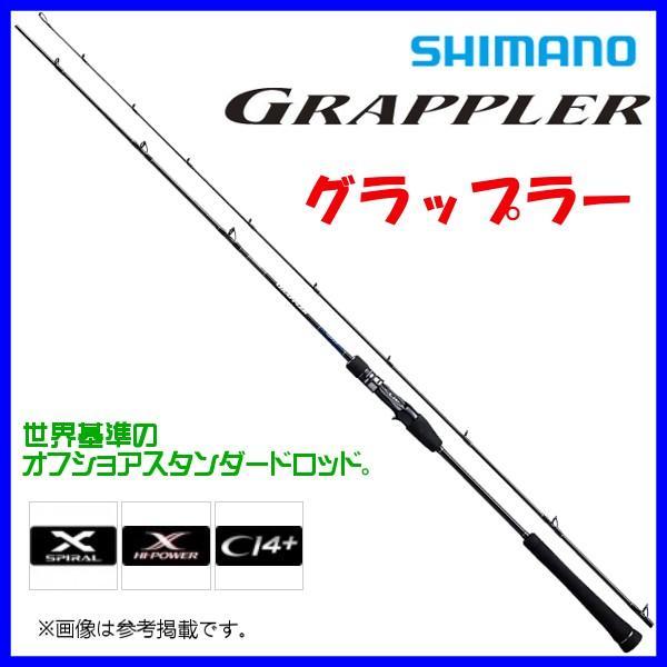 シマノ  '19 グラップラー タイプLJ  B66-0  ロッド  ソルト竿  @170  ( 2019年 1月新製品)