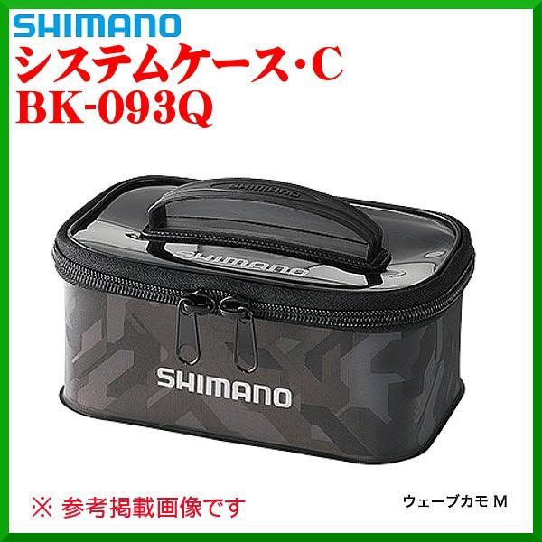 シマノ  18 システムケース・C  BK-093Q  ウェーブカモ  2XL