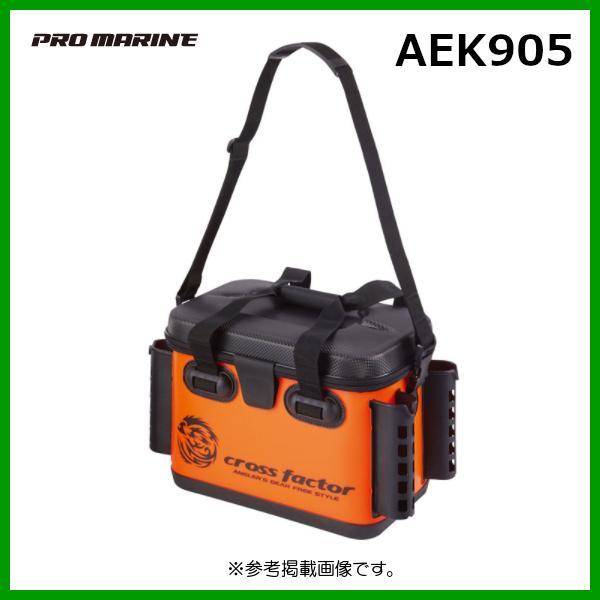 HA プロマリン  EVAハードバッカン ロッドスタンド付  AEK905  36cm-OR