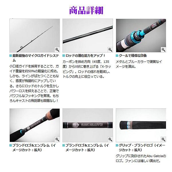 アブガルシア  ソルティーステージ KR-X ライトジギング  SXLC-633-150-KR  1.91m  *7