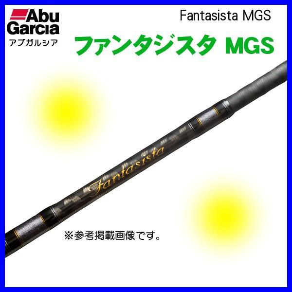 アブガルシア  ファンタジスタ MGS  FC-610MH-HD  ベイト  ロッド  バス竿 @200 *6