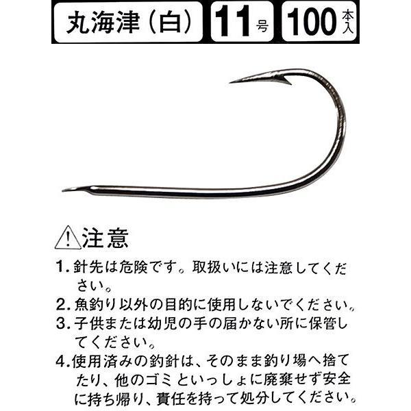 かわせみ針  丸海津  白  11号×5点セット|fuga0223|02