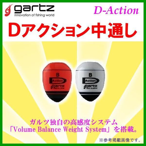 ガルツ  Dアクション  D-Action  中通し  2B  オレンジ  ウキ  ( 定形外可 )|fuga0223