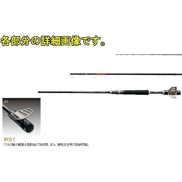 ( H31.6月末 生産予定 H30.4 )  一部送料無料  がまかつ  ロッド  がまチヌ へちさぐり銀治郎  H  2.7m  並継 印籠継  波止竿 |