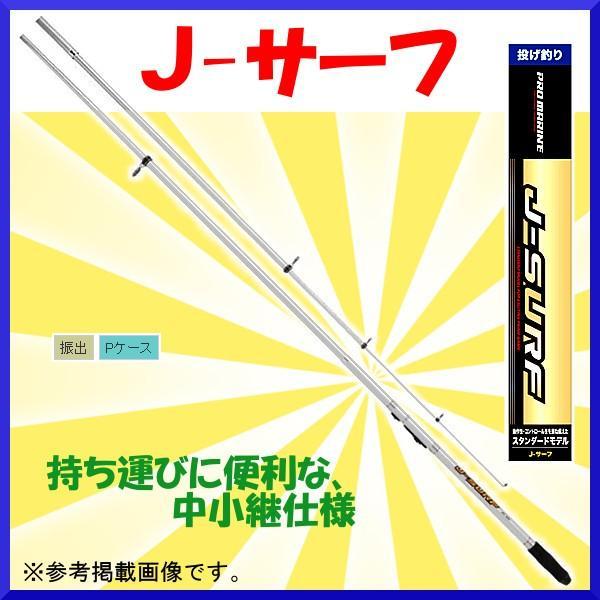 HA  プロマリン  CB J-サーフ  15-270  2.70m  ロッド  投竿  *7 !