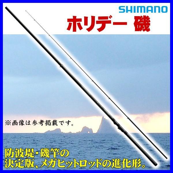 シマノ  17 ホリデー 磯  2号 350  ロッド  磯竿 波止竿 Ξ