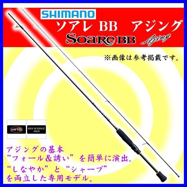 シマノ  ソアレ BB アジング  S604ULS  ロッド  ソルト Ξ|fuga0223