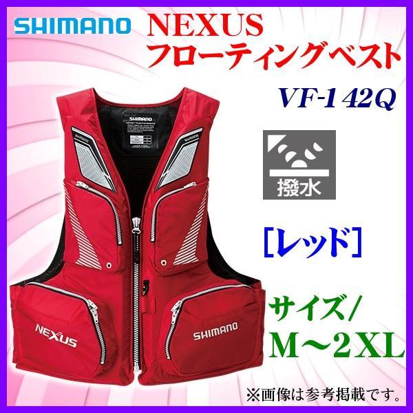 シマノ NEXUS フローティングベスト VF-142Q