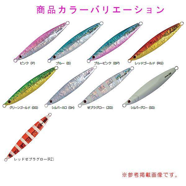 ( 納期未定 H30.11 )  ササメ  シャウト  フラッシュ  184FL  250g  ゼブラグロー ZG  3個セット  ( 定形外可 )