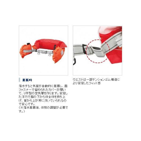 ( 1月末 生産予定 H29.10 ) シマノ  ラフトエアジャケット  (ウエストタイプ・膨脹式救命具)  VF-052K  ブラック  フリーサイズ !|fuga0223|03