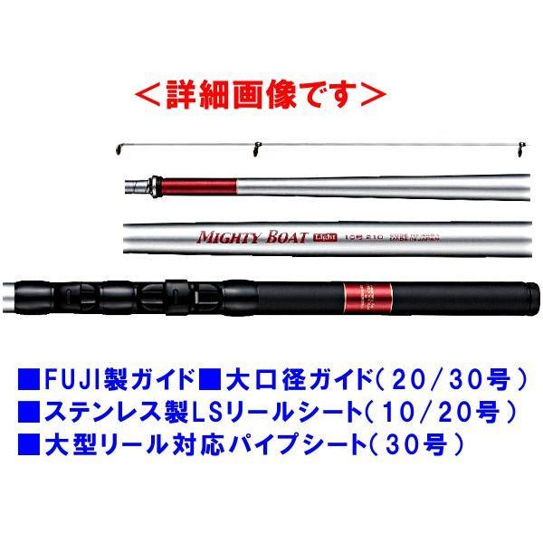 宇崎日新  ロッド  マイティーボート ライト  振出  10号  1.80m  船竿