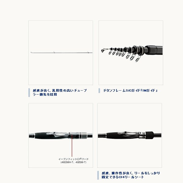 ≪新商品!≫ シマノ ボーダレス キャスティング仕様 330HH-TK 【保証書付き】 〔仕舞寸法 120.5cm〕