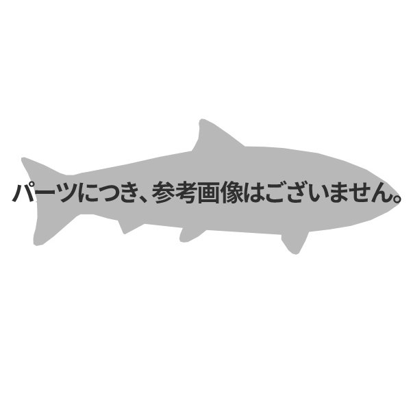 ≪パーツ≫ シマノ '12 セイハコウ 60 ブルー スプール