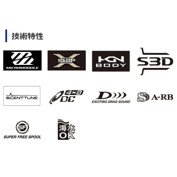 【送料サービス】 ≪'16年4月新商品!≫ シマノ '17 エクスセンスDC XG(左)
