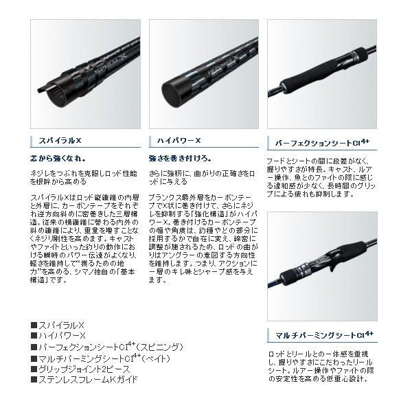 ≪'19年1月新商品!≫ シマノ '19 グラップラー タイプLJ S66-0 〔仕舞寸法 158.3cm〕 【保証書付】 【大型商品1/代引不可】