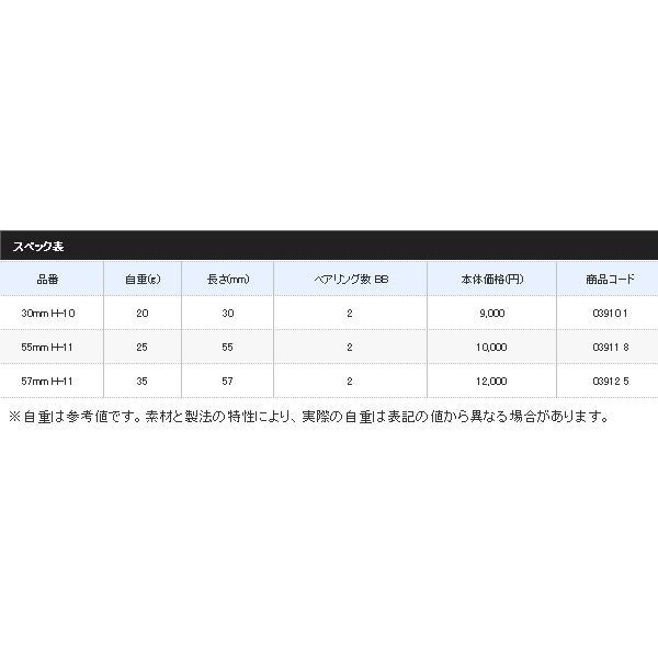?'18年5月新商品!? シマノ 夢屋 18 アルミシングルハンドル 57mm H-11 【小型商品】|fugashop2|03