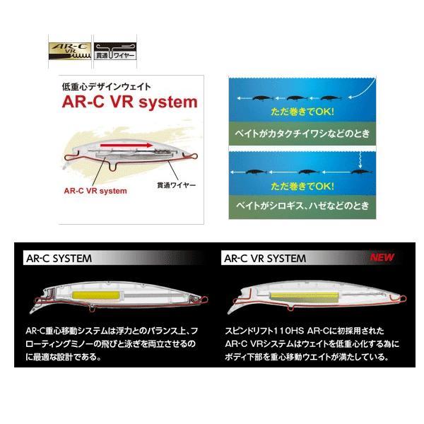 シマノ 熱砂 スピンドリフト 110HS AR-C OM-110K 110mm/32g 43T 拘りヒラメゴールド 【4個セット】