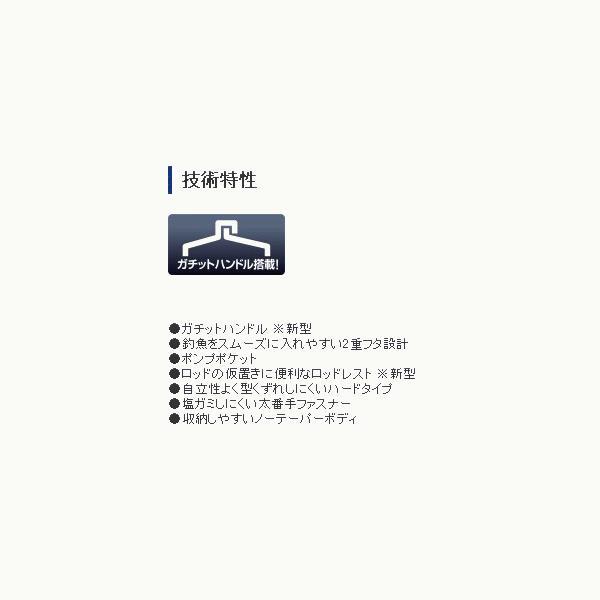 ≪'18年3月新商品!≫ シマノ フィッシュバッカン EX (ハードタイプ) BK-124R ホワイト 45cm