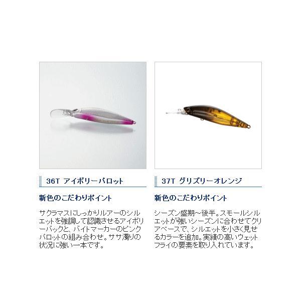 ≪'18年1月新商品!≫ シマノ カーディフ フリューゲル 70F/70S AR-C TN-170R 34T レッドパーマーク 70mm 7.8g 【4個セット】