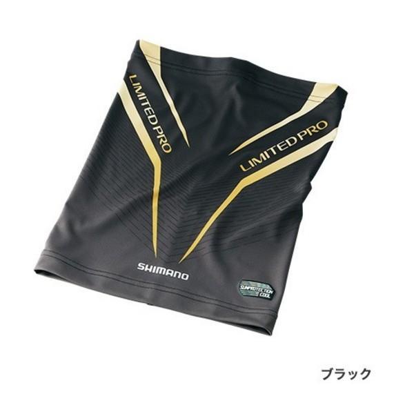 ≪'19年3月新商品!≫ シマノ サン プロテクション・クールネッククール リミテッド プロ AC-074R ブラック フリーサイズ|fugashop2