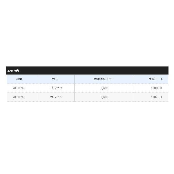 ≪'19年3月新商品!≫ シマノ サン プロテクション・クールネッククール リミテッド プロ AC-074R ブラック フリーサイズ|fugashop2|03
