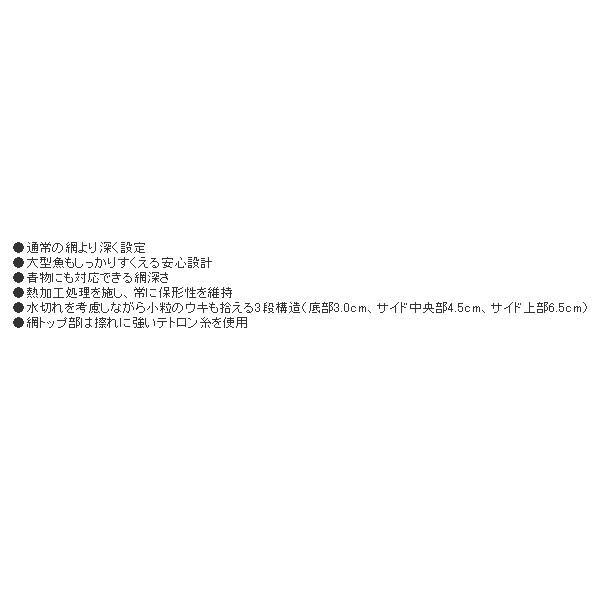≪'19年3月新商品!≫ シマノ ステン磯ダモ替網 PD-3F1S ブルー 45cm